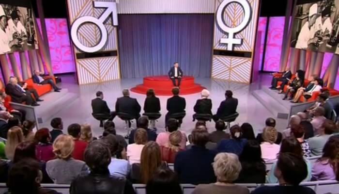 мужское женское 06 04 2017